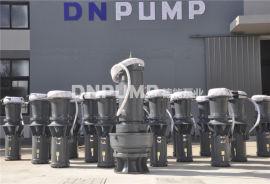 QSZ简易轴流泵现货--铸铁350QSZ-5-30
