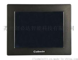 創必達 CBW-T104S工業平板電腦,工業一體機