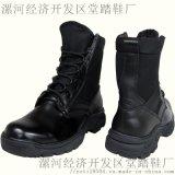 黑色靴子新款07式户外靴真皮高腰男靴子