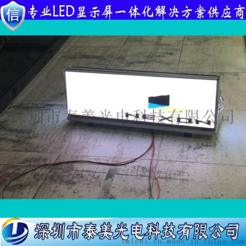 led的士屏 P3户外高清显示屏 车顶全彩广告屏