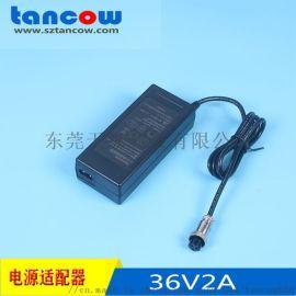 36V2A电源适配器CE UL液晶显示器 灯箱电源厂家