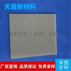 ALN陶瓷板 鐳射切割打孔氮化鋁陶瓷片廠家直銷