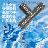 家装卫生级304不锈钢水管
