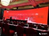 上海建築電氣專委會2018年年會在杭州舉辦