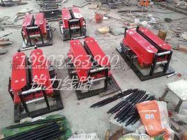 电缆输送机 电缆输送机生产厂家
