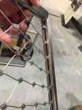 实体厂家不锈钢钢丝绳网安装固定