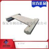 國網標蓋板 土建工程模具
