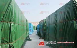 广州防水帆布 篷布批发价格 广州防水帆布定做