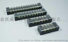 TB-2510L接线端子排接线端子台