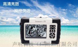 无损检测利器Gennaro P5高清工业视频内窥镜