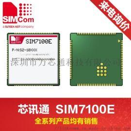 sim7100E/A模块simcom代理现货