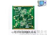 关于阻抗PCB线路板因素有哪些?