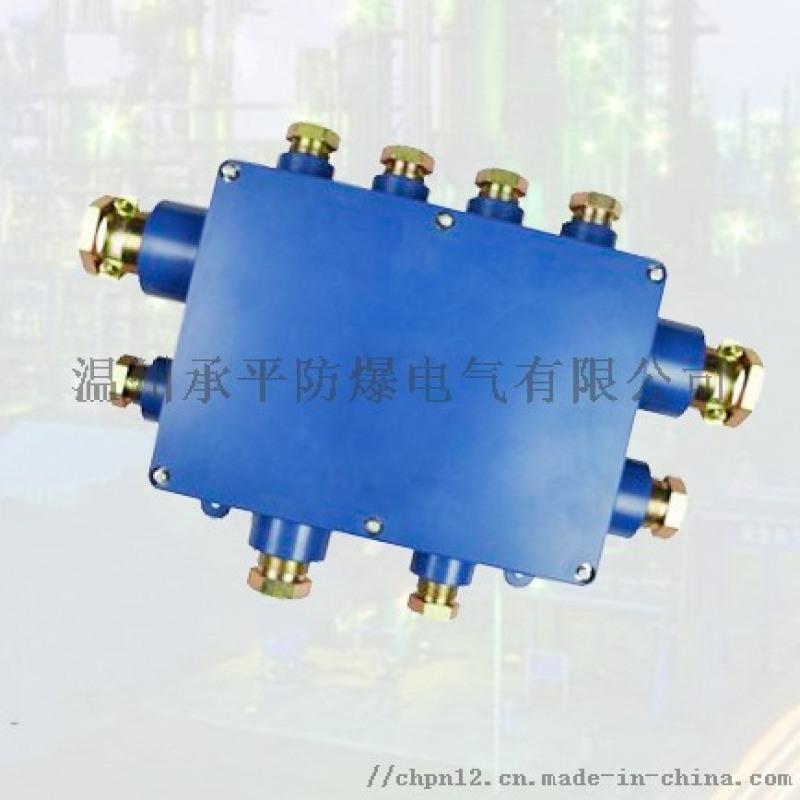 JHH10矿用隔爆本安卷线盘纤接线盒