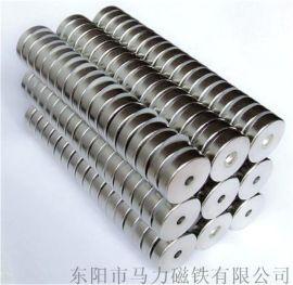 耐高温圆形带有孔强力钕铁硼磁铁 耳机磁铁 磁钢供应