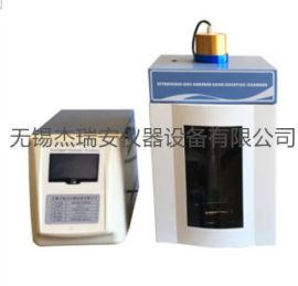 超声波细胞粉碎机 JRA-650X超声波粉碎机