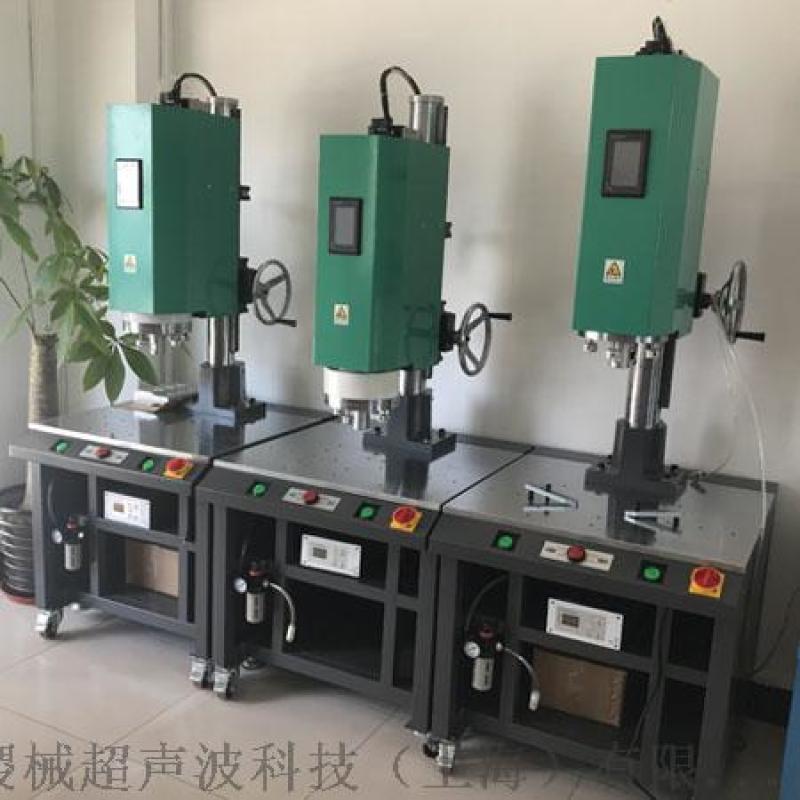 供應明和濾袋超音波焊接機-針對濾袋行業開發機型