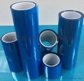 蓝色硅胶保护膜,蓝色硅胶保护膜的用途,蓝色硅胶保护膜厂家