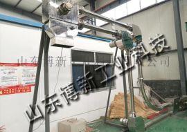 供应铝银粉管链输送机,管链提升机定制