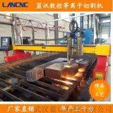 龙门式数控火焰切割机自动点火 钢板切5-200mm