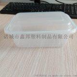 厂家直供一次性PP吸塑打包盒,一次性饭店打包盒定作
