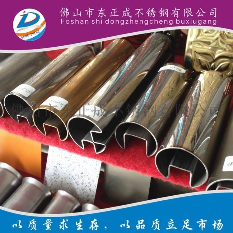 不锈钢半圆管,拉丝面不锈钢半圆管