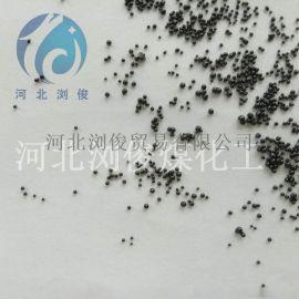 河北浏俊煤化工厂家直销防水材料防水卷拆树脂沥青片