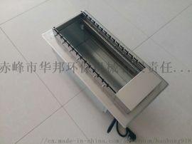 華邦自動燒烤爐 304食品級 360度自動翻轉烤串