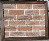 紅磚/多孔磚廠家直銷