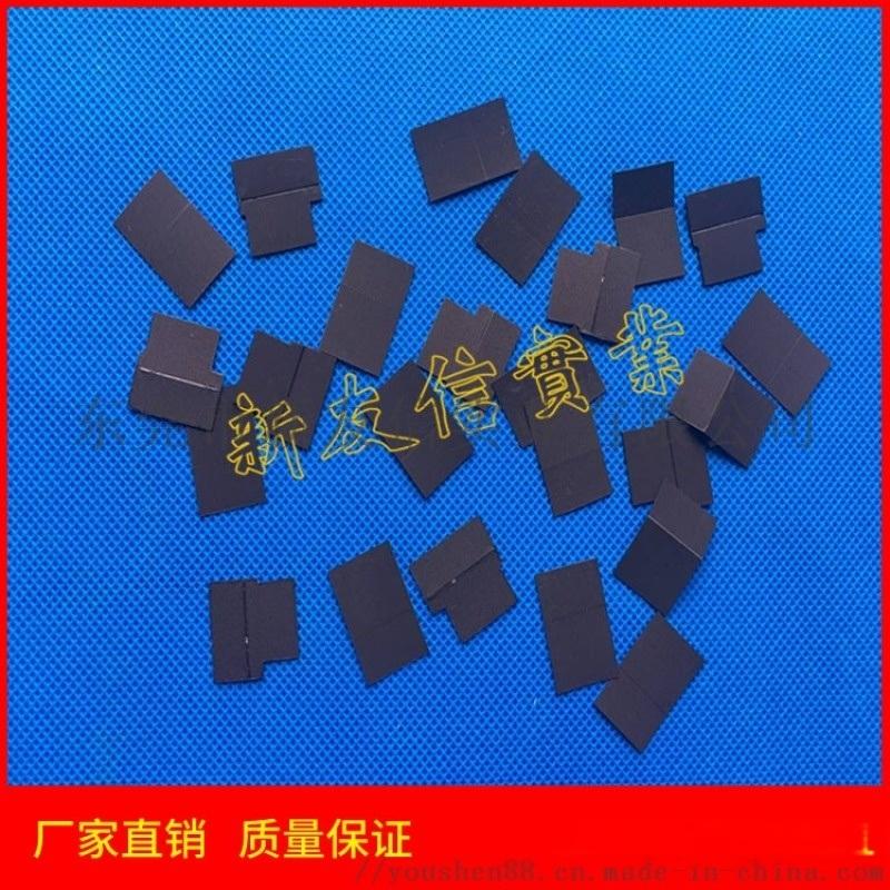 廠家直銷絕緣麥拉片 PVC PET PC絕緣片