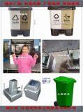 全新制作日本40升垃圾桶注射模具做