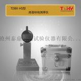 天枢星牌路面标线厚度测试仪——泰鼎恒业
