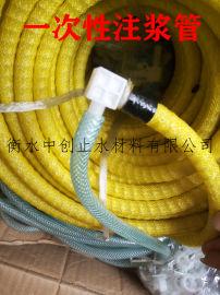 一次性注漿管用於混凝土施工縫的灌注漿用防水材料