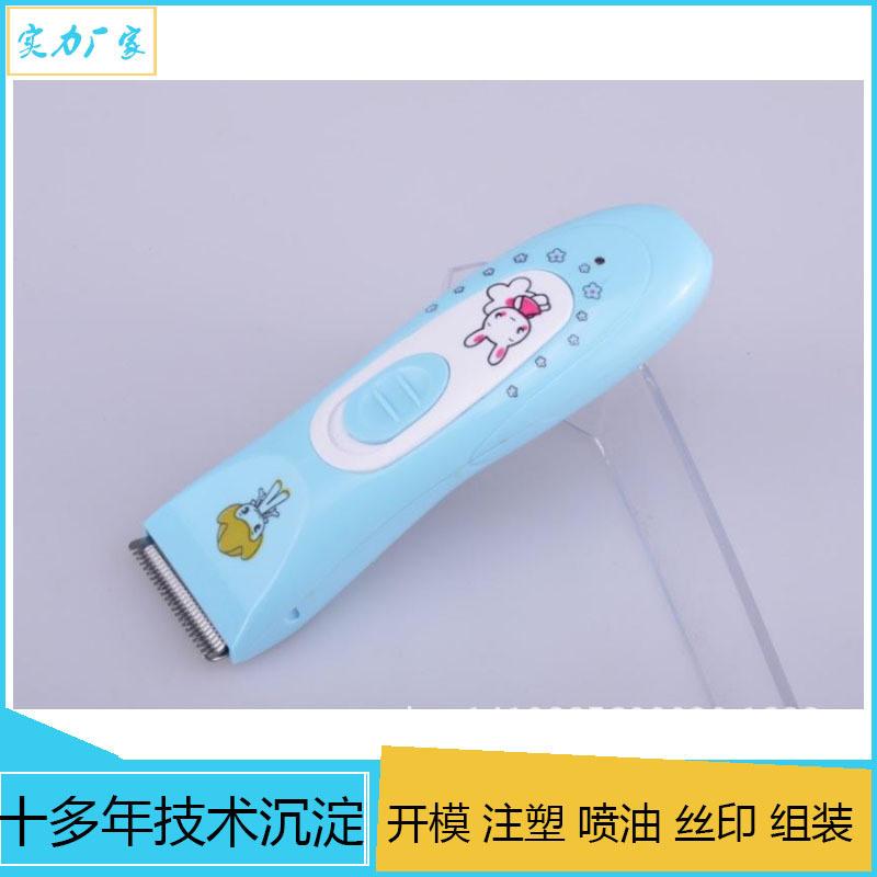 成人儿童理发器塑胶外壳加工定做理发器塑胶外壳