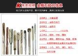 可调式电镀金刚石铰刀的规格尺寸及优势