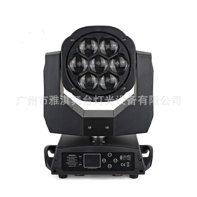 7颗15W LED变焦蜂眼灯鹰眼染色灯