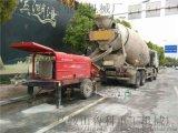 細石混凝土泵設備施工結束該怎麼清洗