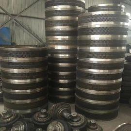 立式环模木屑颗粒机模具 压辊等配件厂家直销