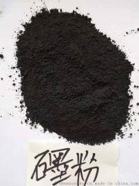 優質石墨粉經濟實惠  山東膨脹石墨廠家