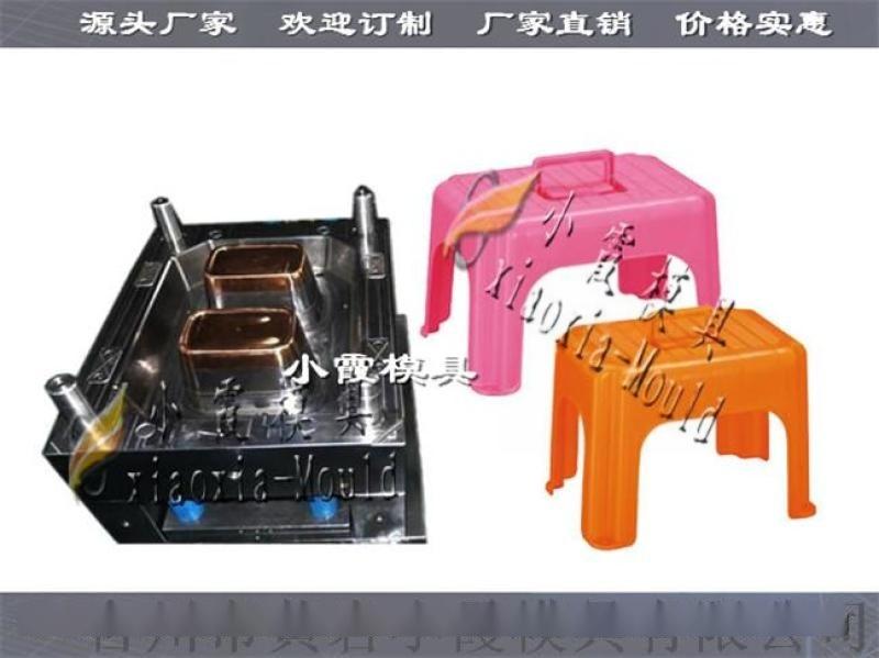 中国很火的凳子模具塑料凳子模开模具开模定制
