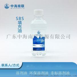 SBS 环烷油 橡胶油