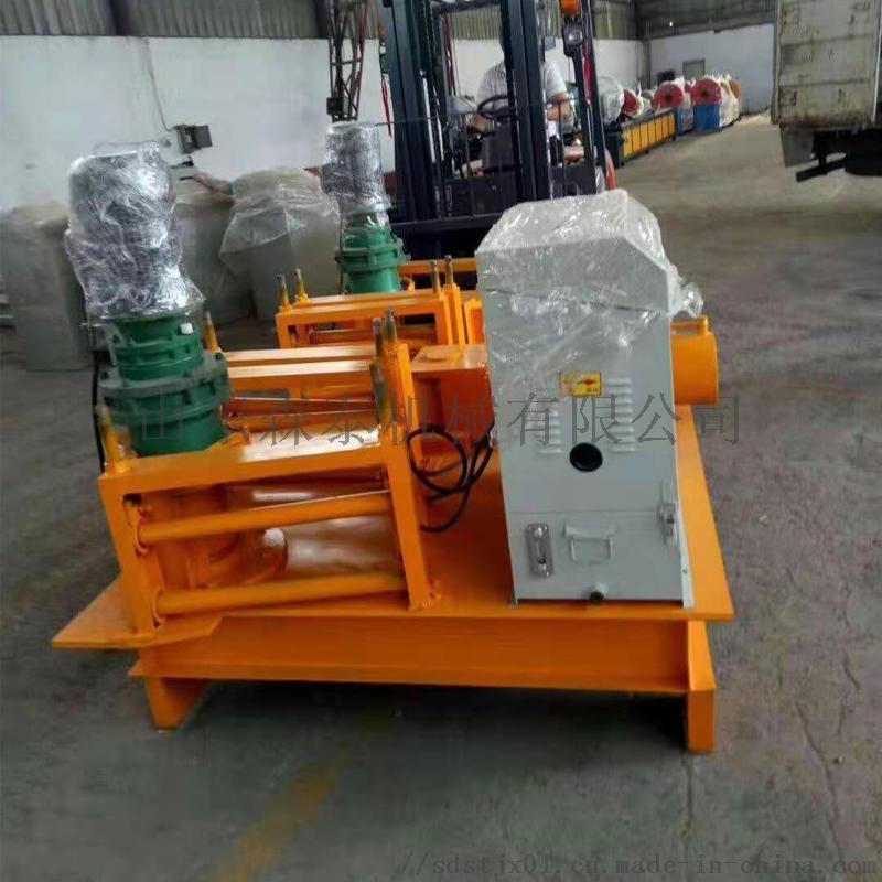 数控液压工字钢冷弯机 型材冷弯机厂家