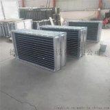 煤矿专用加热器 煤矿井口空气加热器