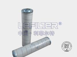 HC8300FKZ39Z颇尔PALl液压油滤芯
