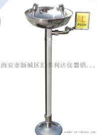 西安304不锈钢复合式洗眼器13772489292
