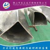 廣州不鏽鋼扇形管,201不鏽鋼扇形管