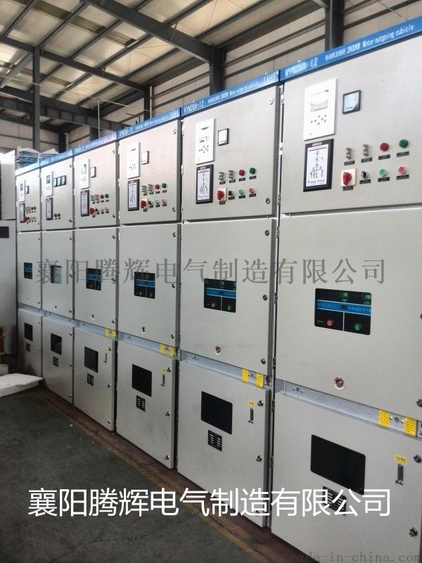高压中置柜KYN28-12户内铠装移开式金属封闭开关设备