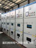 高壓中置櫃KYN28-12戶內鎧裝移開式金屬封閉開關設備