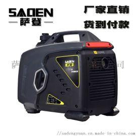 1千瓦手提式汽油发电机 北京手提式汽油发电机