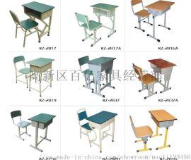 四川课桌椅 多人连排课桌椅 连体课桌椅