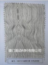 泉州 装饰膜 PU膜 冲锋衣口袋贴膜  波浪纹胶膜